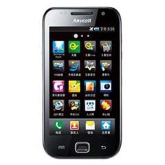 三星 i909 电信版 手机地图免费下载