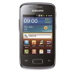 三星 i519  手机地图免费下载
