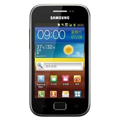 三星 i659 电信版 手机地图免费下载