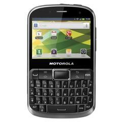 摩托罗拉 XT560 Defy Pro 手机地图免费下载
