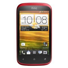 HTC A320e 渴望C 手机地图免费下载