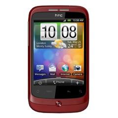 HTC G8 Wildfire 手机地图免费下载
