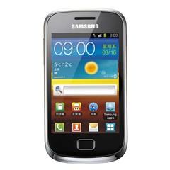 三星 S6500 Galaxy Mini 2 手机地图免费下载