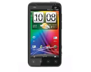 HTC X515d 电信版 手机地图免费下载