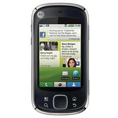 摩托罗拉 ME501 QUENCH 手机地图免费下载