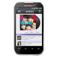 摩托罗拉 XT550 手机地图免费下载