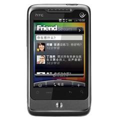 HTC A315c 野火 手机地图免费下载