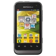 摩托罗拉 XT321 Defy Mini 手机地图免费下载