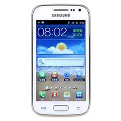 三星 i8160 白色 手机地图免费下载