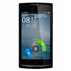 OPPO R817 手机地图免费下载