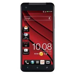 HTC J butterfly 手机地图免费下载