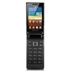 三星 B9120 大器II 手机地图免费下载