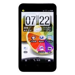 奥诺视 M5 手机地图免费下载