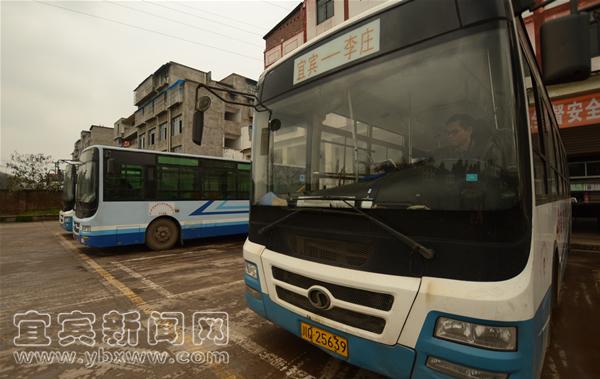 宜宾/居民期盼宜宾至李庄的城乡公交车能转型为城市公交车。记者喻熹...