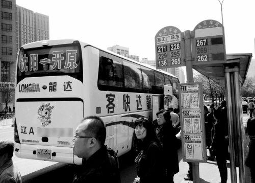 长途客车占据公交站