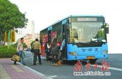 惠州公交资金缺口2千万 总公司:没钱招司机