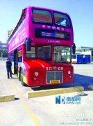 惠州4辆双层巴士未到货 公交迷需等3月底