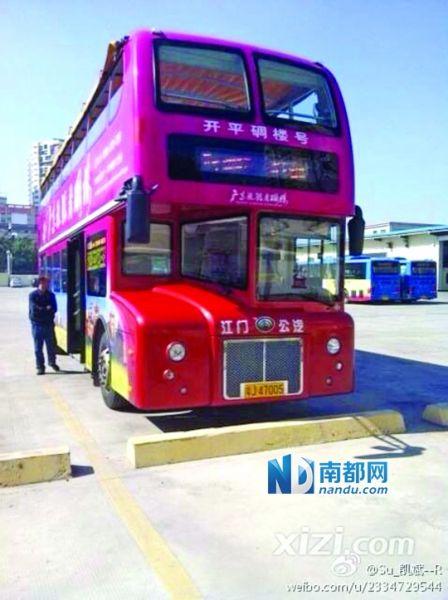目前惠州尚无双层巴士。