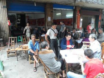 余跃海/余跃海最后一次打牌的茶馆。