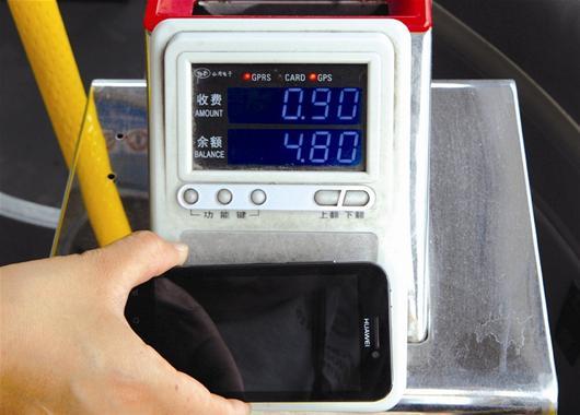 手机 宜昌/除坐公交车外,市民还可用这种手机刷旅游年卡,仅凭一部手机...