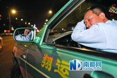 东莞的士公交司机困局 从月入过万到收入减半