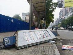 黄石公交站牌突然倒地 两名学生险被砸伤(图)