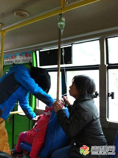 松原5岁女孩公交车上打吊瓶 奶奶嘴含输液管给孙