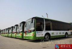 济宁市区8条公交线路增开夜班车 最晚21点发车