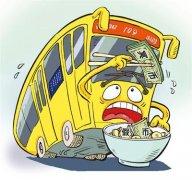 内江公交6年收无效货币80万元 含纽扣冥币