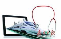 深圳地铁立法听证会本月25日举行 设5大议题