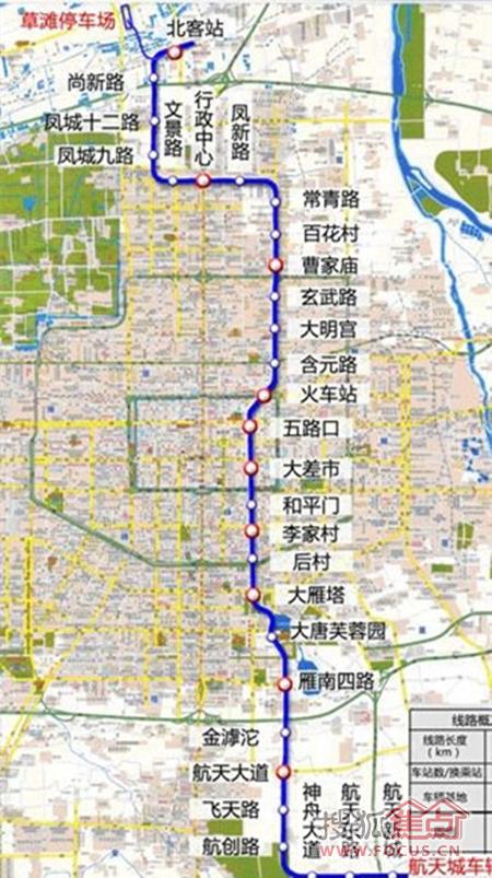 西安地铁4号线线路图