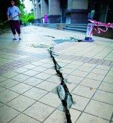 深圳桃源村地面现二三十米长裂缝 地铁施工惹祸