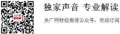 深圳地铁WiFi遭吐槽 还需继续优化