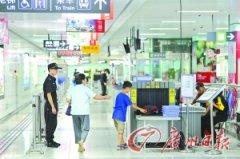 深圳地铁今起全面安检