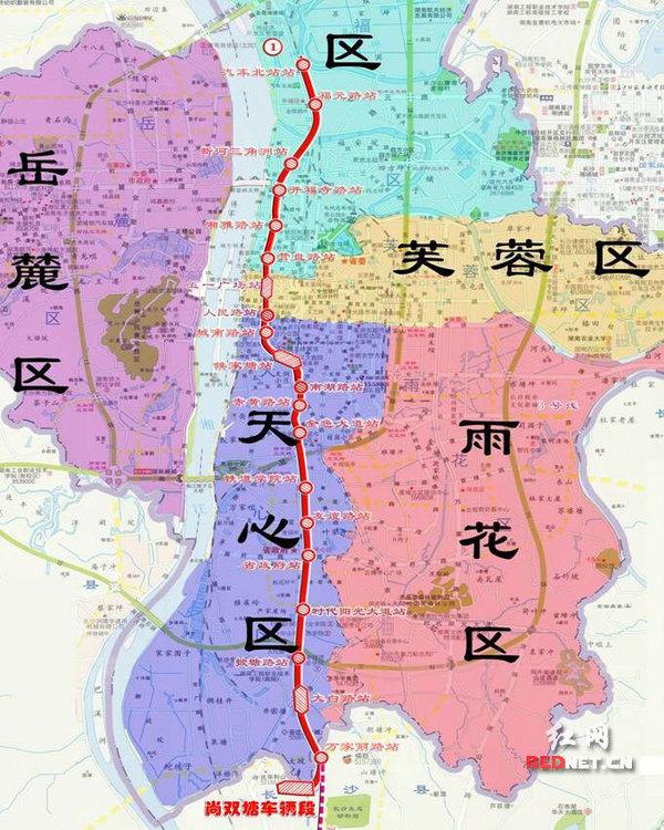 长沙地铁1号线线路图走向示意图.-长沙轨道公司征集地铁1 3号线站名