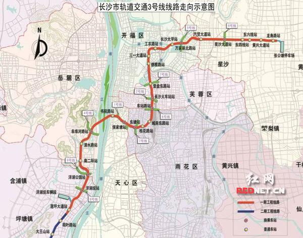 长沙地铁3号线线路图走向示意图.-长沙轨道公司征集地铁1 3号线站名