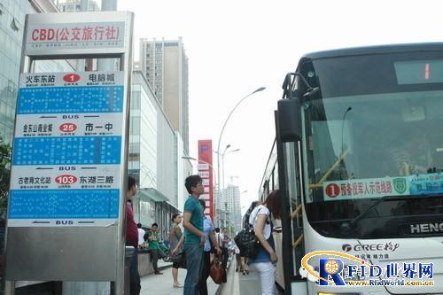 湖北 宜昌/8月31日起,宜昌公交集团将对外发售新版公交普通IC卡,并停售...