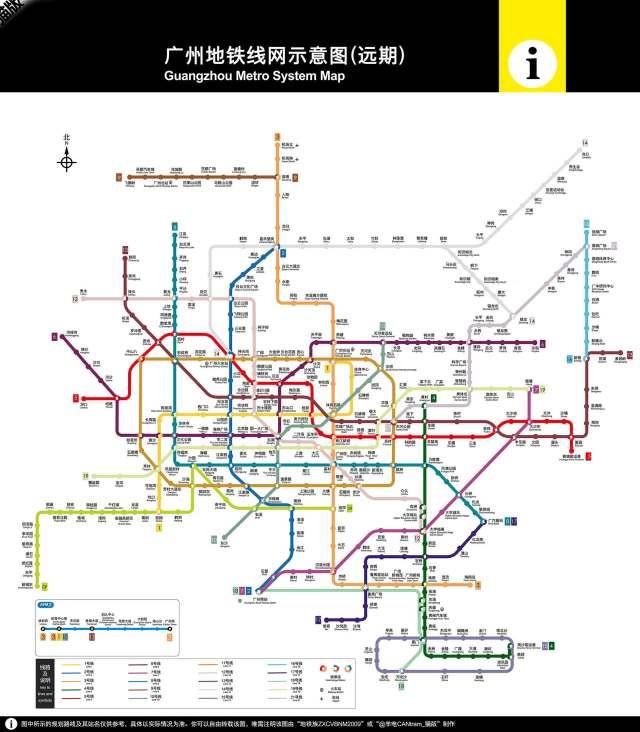 沈指导 自制的广州地铁远期规划图-广州2018版地铁图 2025年15条
