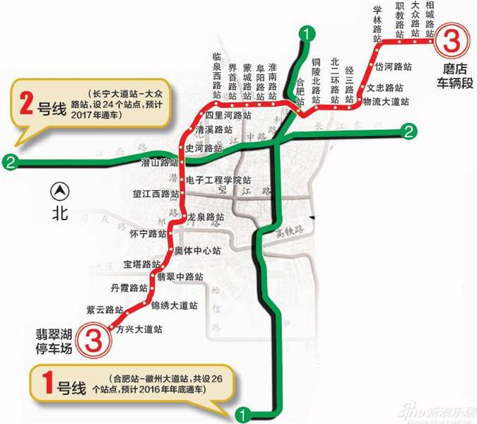 合肥地铁三号线规划_