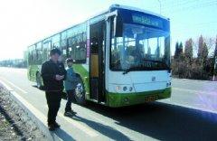 青岛公交智能查询明年全覆盖 一机在手公交信息