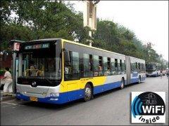 驻马店公交车实现WIFI覆盖 网速超快市民点赞