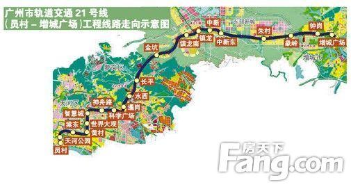 广州地铁21号线路线图
