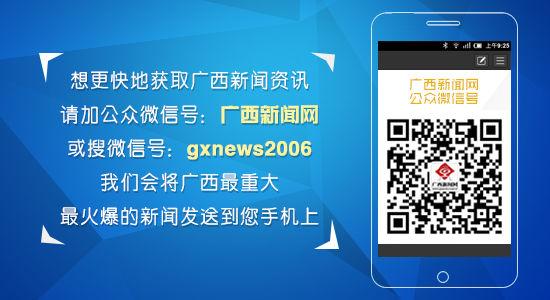 云桂高铁无砟轨道首件工程通过评估 乘客乘坐舒适