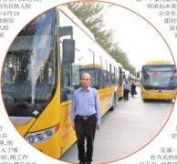 快速�展的喀什市公交事业(图)