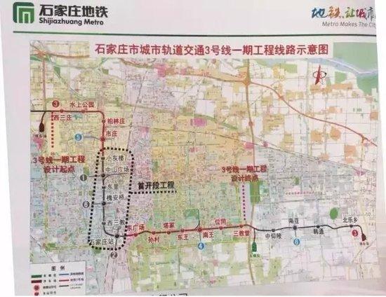 石家庄地铁3号线开建 沿线楼盘交通升级