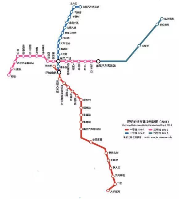 昆明地铁线路最新详细