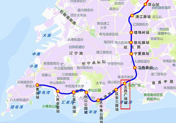 青岛地铁3号线五四广场站位于山东路