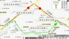 南宁东葛长湖路口将封闭施工 9条公交线临时改道