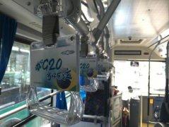 """车厢内展示各国风情:杭州推""""G20峰会国家主题"""