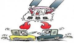 """福州公交司机被打 市民呼吁严惩""""打人路怒族"""